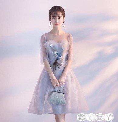 小禮服 晚禮服宴會短款韓版小禮服連身裙女伴娘服閨蜜裝學生聚會