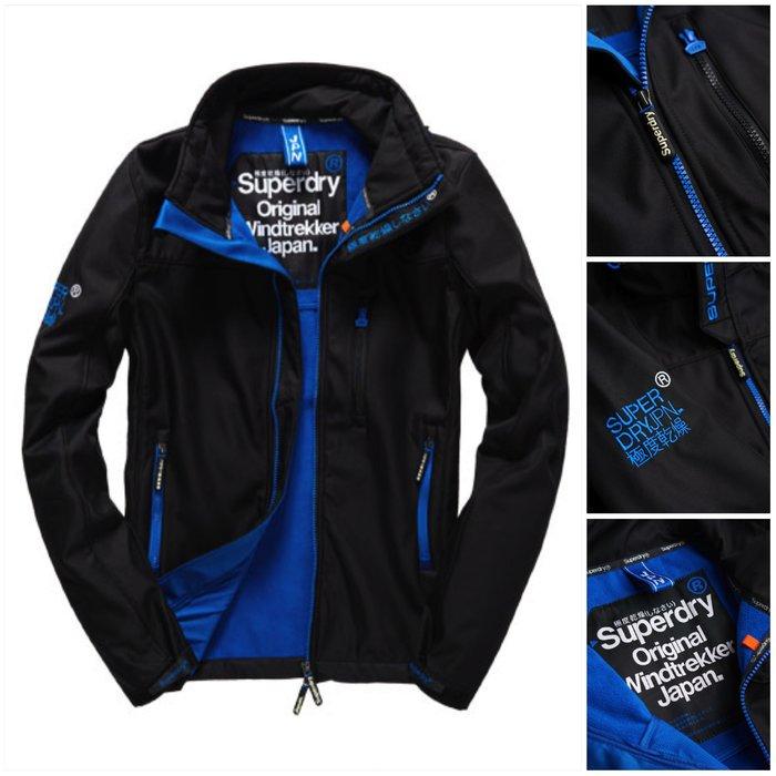 跩狗嚴選 極度乾燥 Superdry Windtrekker 輕便 刷毛 彈性材質 夾克 風衣 外套 黑藍 立領 無帽