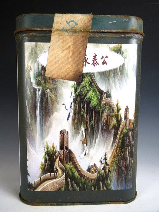 【 金王記拍寶網 】P1577  早期懷舊風中國公泰永茶葉莊 老鐵盒裝普洱茶 奇香佳品 諸品名茶一罐 罕見稀少~