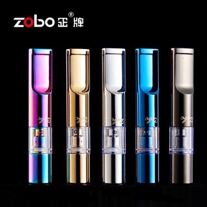 【MEGA】🚚免運 ZOBO 全金屬 三重過濾 濾嘴 循環型 煙嘴 菸濾嘴 清洗型 重覆使用 煙濾嘴 經典短 菸嘴