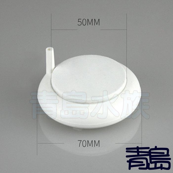 七月缺Y。。青島水族。。HT50極細低壓奈米圓盤氣泡石 納米圓型細化器 細緻綿密增氧 雪餅溶氧 曝氣==S/直徑5cm