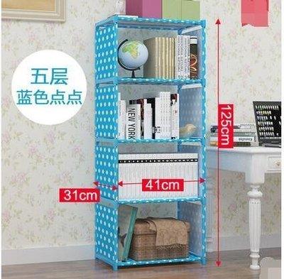 簡易書架落地置物架學生桌上書櫃兒童桌面小書架收納架簡約 【藍色點點五層 】