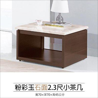 【DH】商品貨號A438-3商品名稱《...