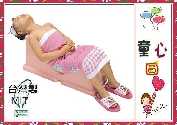 親親V形洗髮椅~小朋友的洗髮椅-台灣製~ST安全玩具~◎童心玩具1館◎