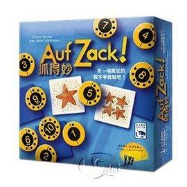 《嘟嘟嘴》Auf Zack! 抓得妙(中文版)