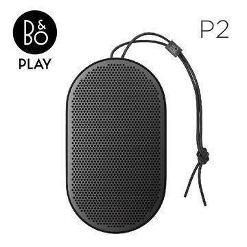 B&O PLAY BeoPlay P2 藍牙喇叭 尊爵黑 TONETOUCH頻率音效控制(Beoplay App) 桃園市