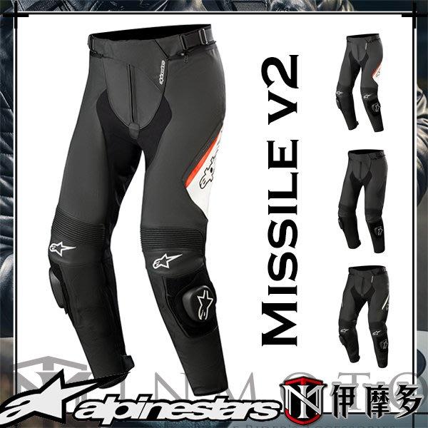 伊摩多※義大利Alpinestars Missile V2 防摔皮褲牛皮 滑塊 CE認證 。黑白紅 3120519