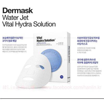 【韓Lin連線代購】韓國 Dr. Jart+ - VITAL HYDRA SOLUTION緊囊妙劑活力保濕面膜5片