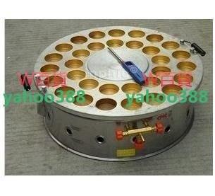 【w百貨】正宗燒瓦斯旋轉式32孔紅豆餅機,紅豆餅機_N015B