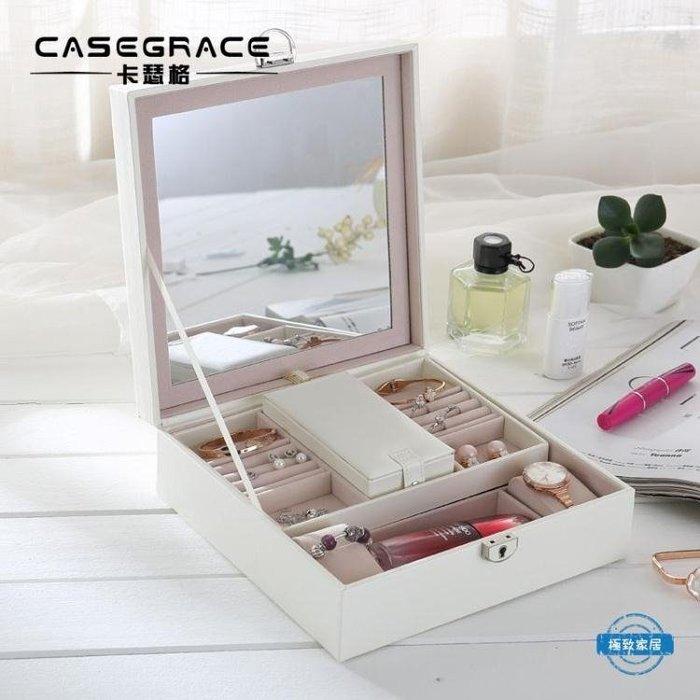 首飾盒歐式木質 首飾盒 雙層帶鎖公主韓國手飾品大化妝戒指盒首飾收納盒