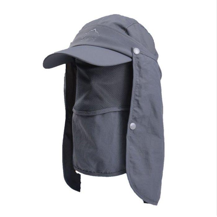 戶外休閒用品多種戴法防曬登山遮陽帽釣魚帽速乾帽透氣棒球帽深灰H32