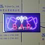 現貨供應  LED廣告牌 LED看板 LED廣告招牌 LED手舉牌 廣告發光字 球賽加油板 攤車 餐車 店面 25*48