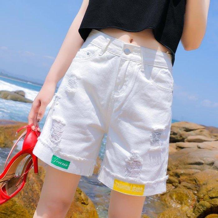 白色韓版百搭五分褲女2色可選