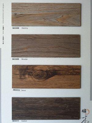 美的磚家~超值!表層UV塗佈超耐磨匠藝塑膠地磚塑膠地板~質感優防焰耐磨~特價!15cm*90cm*3m/m每坪1000元