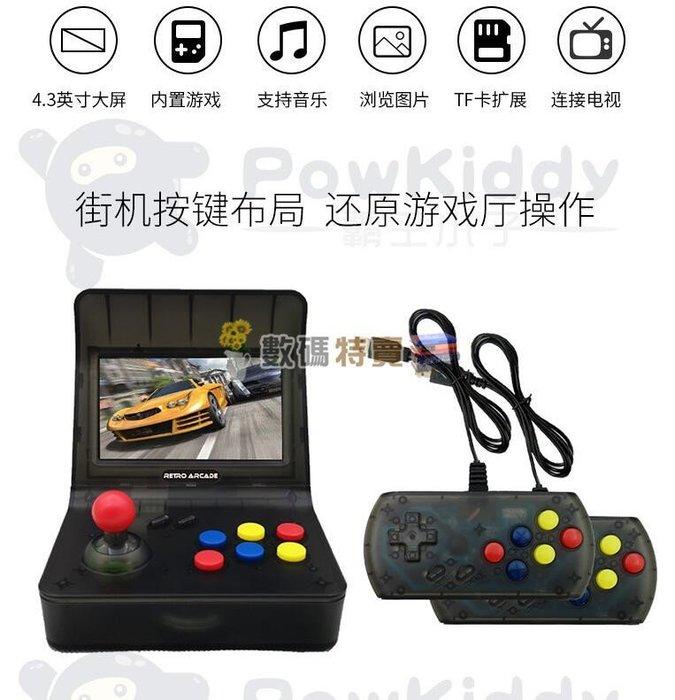 數碼特賣 現貨 附遙桿 3000款遊戲 復古遊戲機 經典懷舊任天堂 復古迷你掌上遊戲機 支援SD卡擴充 月光寶盒 街機