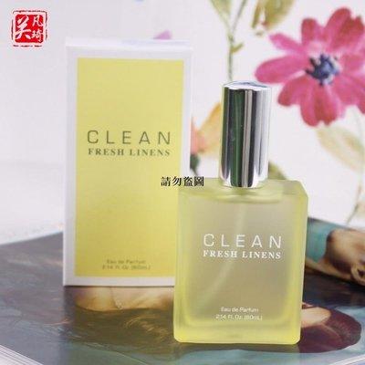 小香豬香水店~潔凈 清新亞麻織物 Fresh Linens 中性香水 30/60ml EDP