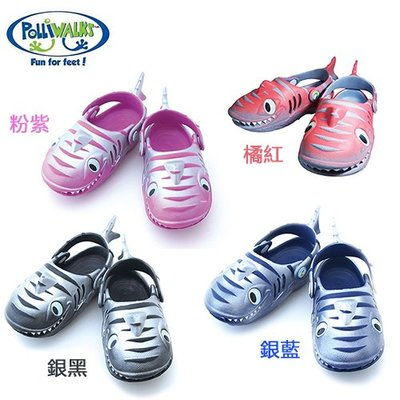 Polliwalks童鞋-鯊魚