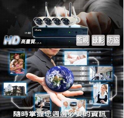 無線監控主機 含四隻 無線WIFI網路攝影機 台中 監視器 專賣 施工規劃店家