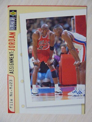 UD Collector's Choice Assignment Jordan Joe Dumars #363