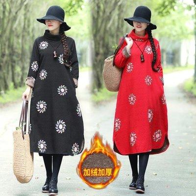 提花中國風刺繡大尺碼復古文藝高領加絨加厚中長款連身裙洋裝