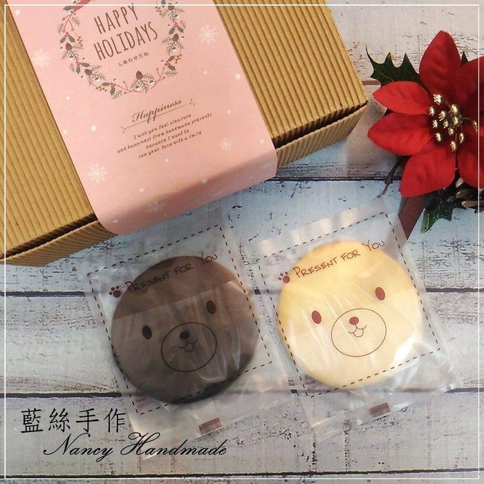 【冬限定】巧克力薄片手工餅乾(大盒) 🍪小熊餅乾 巧克力餅乾 彌月禮盒  團購零食 高雄婚禮小物 💗 藍絲手作