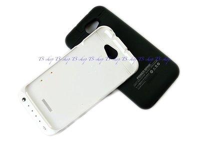 ☆ 福利品 ☆ HTC One X 背蓋/手機殻/背夾/保護殼/皮套 3合1