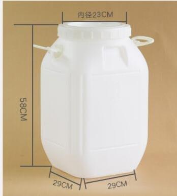 SUNNY雜貨-#熱賣#食品級塑膠桶帶蓋酵素桶堆肥桶家用大號儲水桶50L升KG公斤#堆肥桶