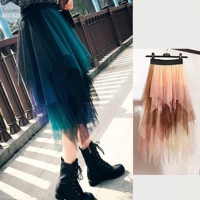 現貨 ⓔureka A07-S22 網紗 不規則 拚色 長裙 半身裙