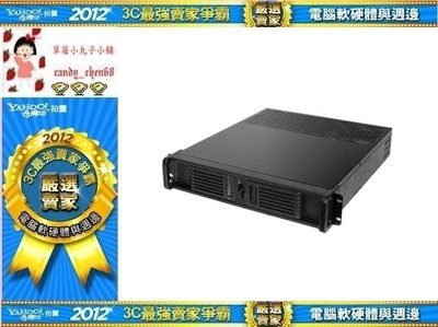【35年連鎖老店】樹昌 Treetop TI-X201B 2U (黑) IPC工業機殼有發票