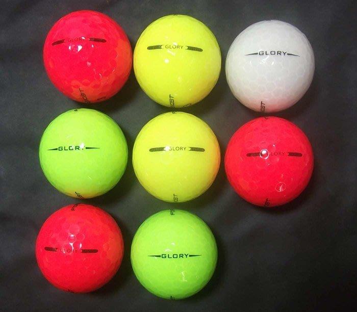 *新威全高爾夫*~特級9~9.999成新(ForeMost GLORY)彩色球(11顆)