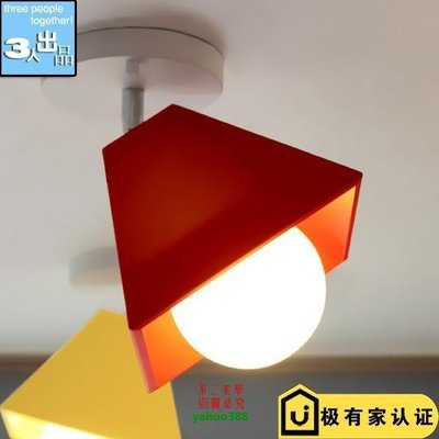 【美學】現代簡約臥室餐廳玄關陽臺過道LED吸頂燈壁燈彩色燈具304MX_1922