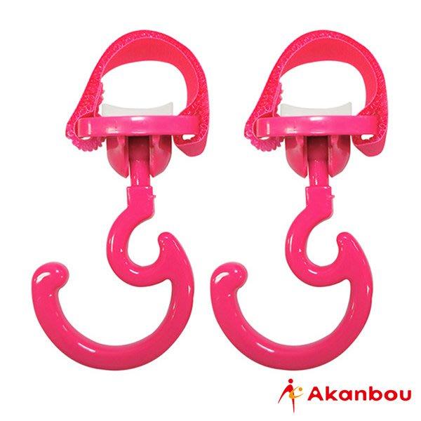 ☘ 板橋統一婦幼百貨 ☘ 日本製 Akanbou 360度旋轉掛勾2入組(粉紅)
