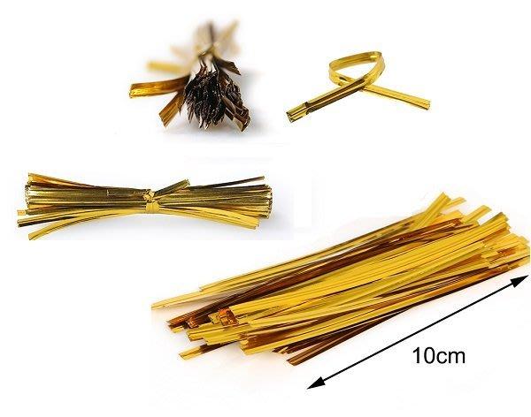 ☆創意特色專賣店☆10cm(金色) 魔帶 束口帶 綁帶 紮線 包裝用品(零售-100根)