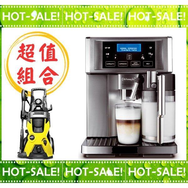 《台南佳電+贈高壓清洗機》Delonghi ESAM6700 迪朗奇 尊爵型 義式 全自動 咖啡機