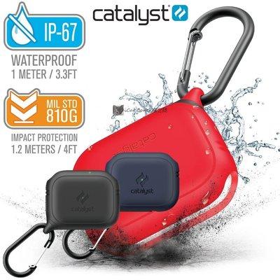 美國 Catalyst AirPods Pro 防潑水 蘋果藍芽耳機矽膠保護套 可拆卸掛勾 軍用級防撞保護殼 喵之隅