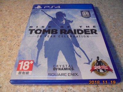 PS4 古墓奇兵-崛起 Rise of the Tomb Raider 中文版 直購價900元 桃園《蝦米小鋪》 桃園市