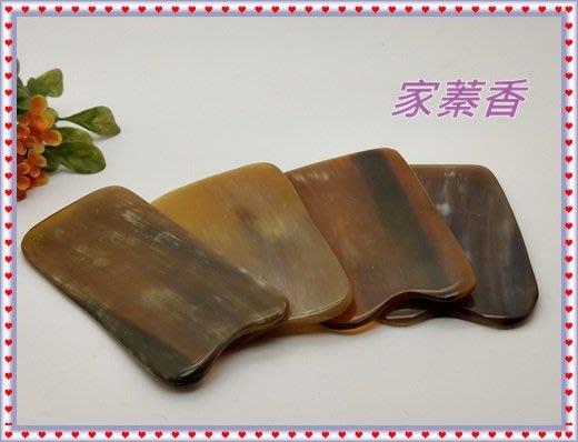 《家蓁香茶坊》精品系列 黃牛四角片 超大厚實 保健美容刮痧板(AN-03)