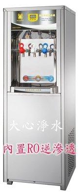 ≡大心淨水≡力巨峯GF-3013冰溫熱三溫飲水機(含RO六道麥飯石純水機)!!適用套房/雅房/辦公室