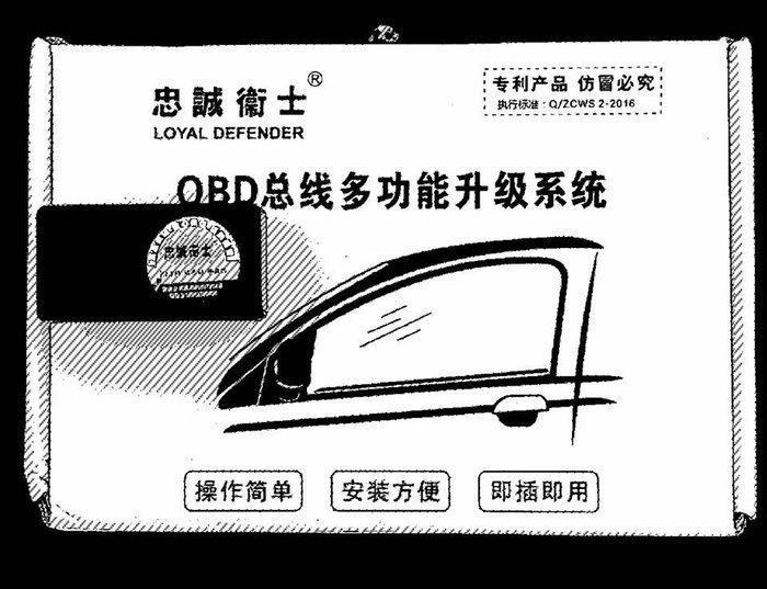 本田OBD 自動上鎖 防追撞 隨插即用 喜美 HONDA OBD CITY 八代 九代 FIT HRV 雅哥 OBDII