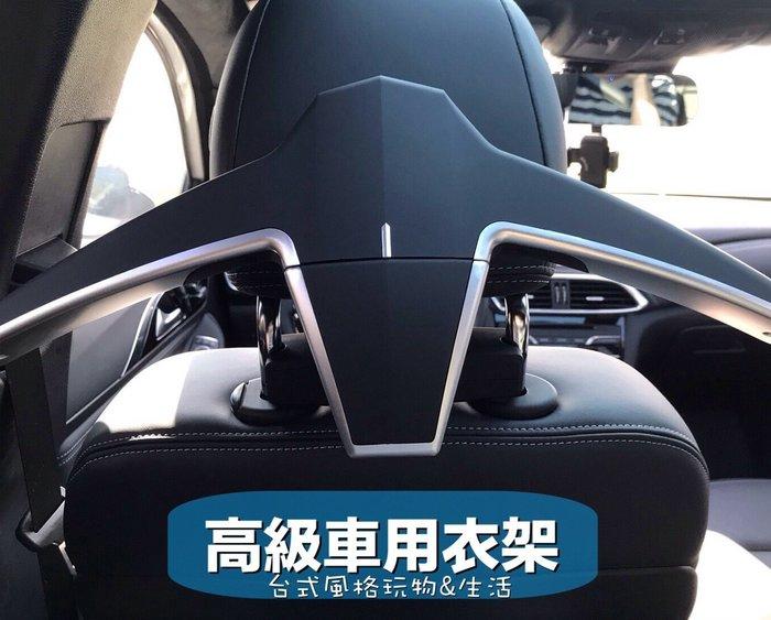 車用衣架高級專用汽車衣架BENZ掛鉤  E-ClassAUDI Infiniti BMWF10F20F30