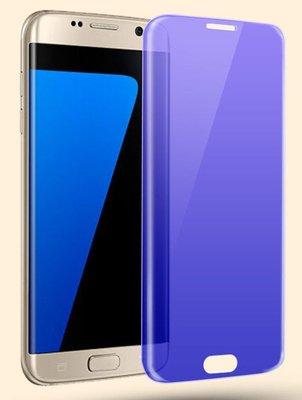 【3D曲面抗藍光】三星 Galaxy S7 edge G935 5.5吋 鋼化玻璃貼 玻璃