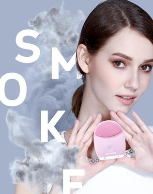 日和生活館 洗臉機英國GIYFERO潔面儀硅膠充電式洗臉神器電動臉部洗面機毛孔清潔器S686