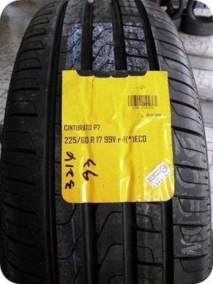 ***天下第一輪***PIRELLI倍耐力Cinturato P7(R-F)失壓續跑胎 225/60/17完工價6700