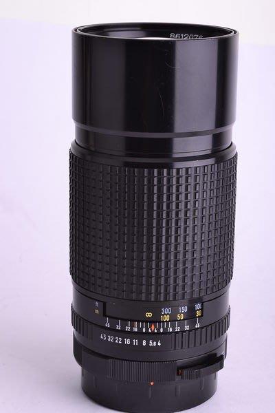 【品光攝影】美品 Pentax  67 smc 300mm F4 300/4 定焦 望遠 打鳥 大砲 日製 6X7 #CX0106