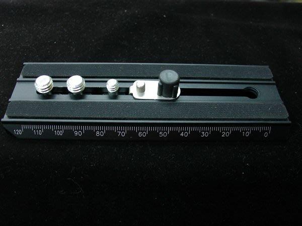 [板橋富豪相機]MANFROTTO 501PLONG長板-1