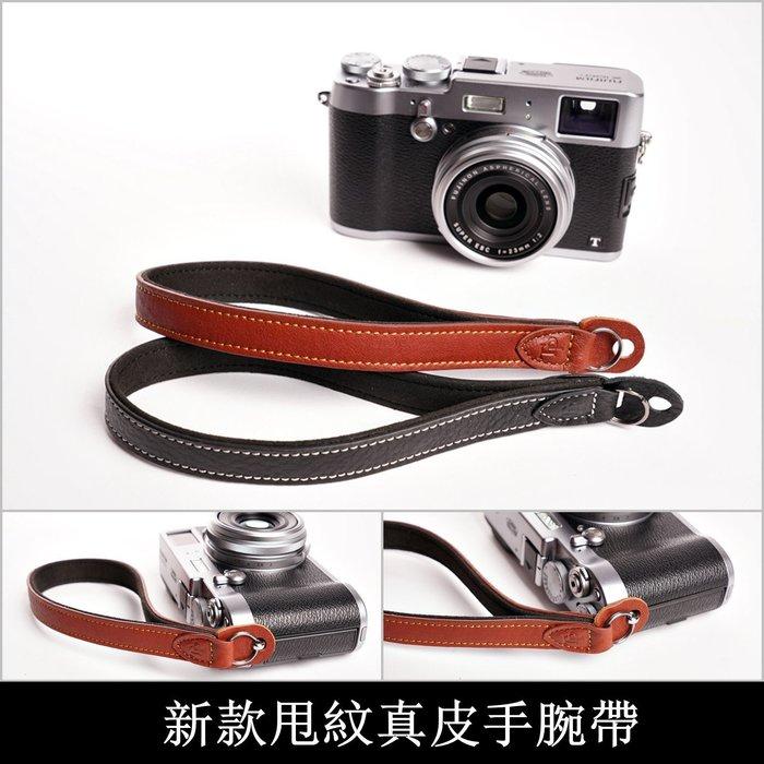 王道嚴選 新款甩紋圈環真皮手繩 手腕帶 相機帶  加購價 280 元 (原價350元)