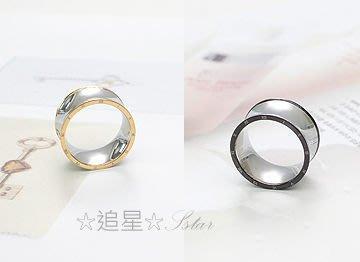 ☆追星☆ A279(金/黑框)(5號~10號)羅馬數字亮面鋼戒指 CN Blue容和 張根碩ASMAMA訂購 韓國進口