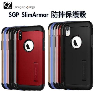 SGP Spigen Slim Armor 軍規防摔保護殼 iPhone ixr ixs 手機殼 支架殼 保護殼 手機架