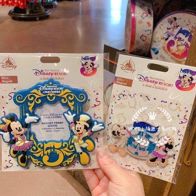 HOPE上海迪士尼代購 5周年米妮米奇相框冰箱貼磁貼 禮物紀念