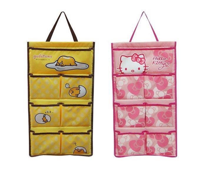 佳佳玩具 --- 三麗鷗 正版授權 Hello Kitty 蛋黃哥 七格直式掛袋 椅背收納置物袋 椅背袋 汽車椅背袋【】